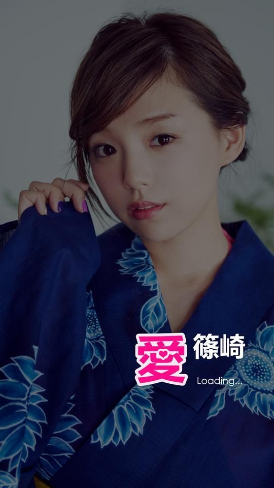 Hot ai shinozaki 13+ best
