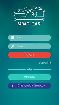 Mind Car apk screenshot