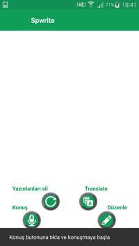 Spwrite apk screenshot