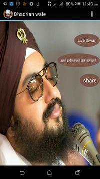 Live Dhadrian wale poster