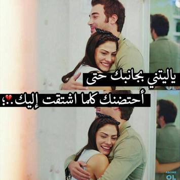 10000 صورة حب و غرام poster