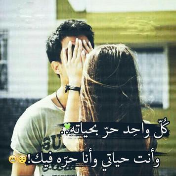 10000 صورة حب و غرام screenshot 1