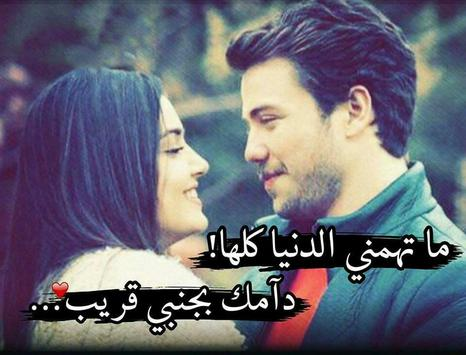 10000 صورة حب و غرام screenshot 3