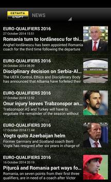 Сетанта    European Qualifiers screenshot 2
