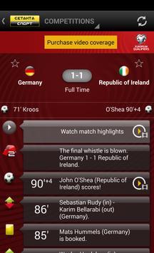 Сетанта    European Qualifiers screenshot 4