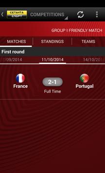 Сетанта    European Qualifiers screenshot 5