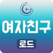 팬덤 of 여자친구 icon