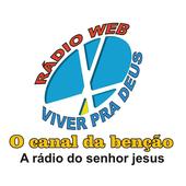 Radio Viver Pra Deus DF icon