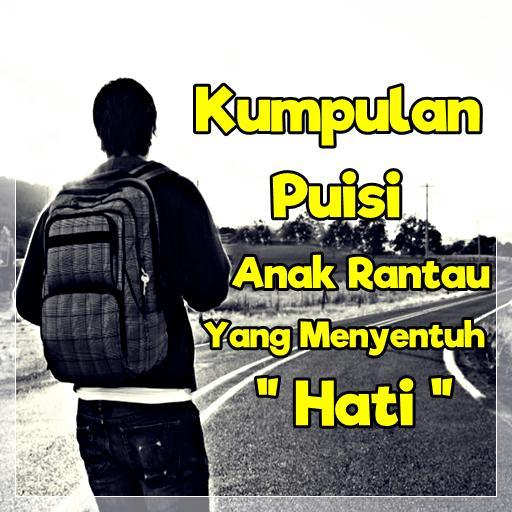 Kumpulan Puisi Anak Rantau For Android Apk Download