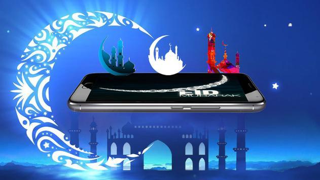 Eid Mubarak Wallpapers HD screenshot 3