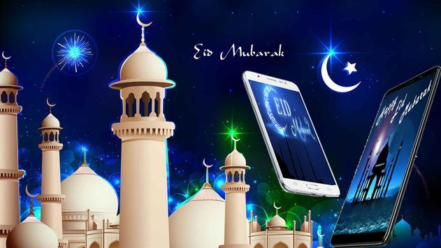 Eid Mubarak Wallpapers HD poster