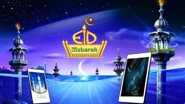 Eid Mubarak Wallpapers HD screenshot 1