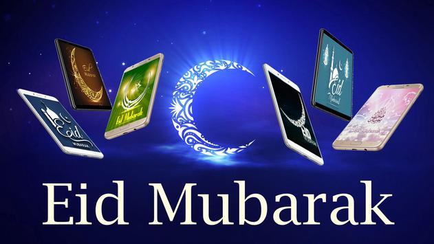 Eid Mubarak Wallpapers HD screenshot 2