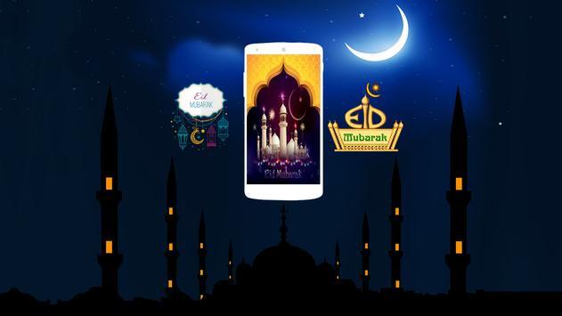 Eid Mubarak Wallpapers HD screenshot 4