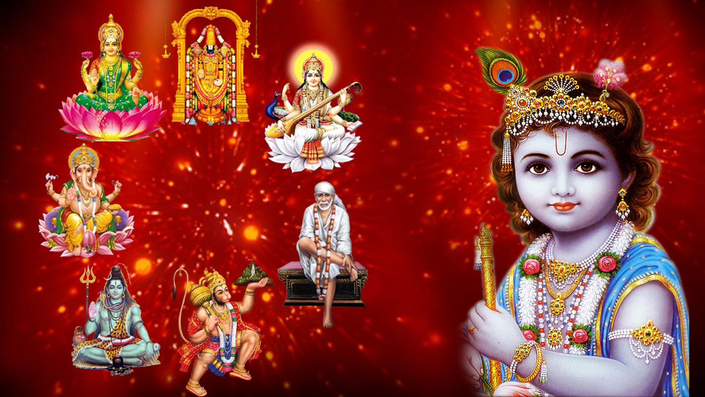 Hindu God Wallpaper Full Hd For Android Apk Download