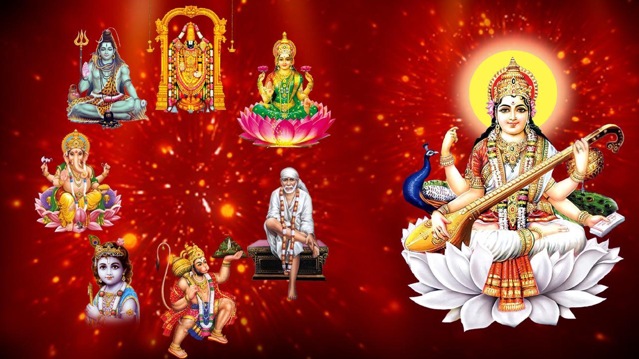 Hindu God Wallpaper Full Hd For Android Apk Download