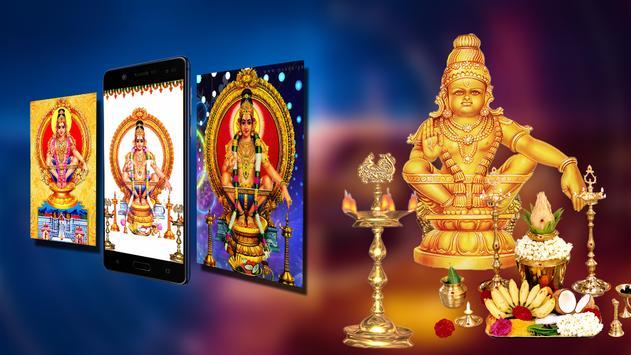 Lord Ayyappa Wallpapers HD Poster
