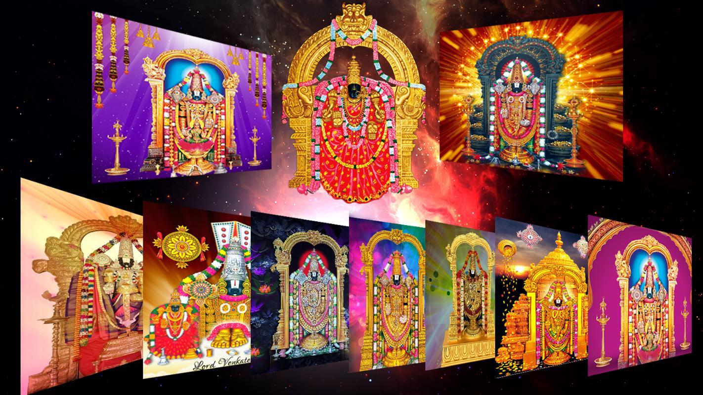 Lord Balaji Wallpapers HD Poster