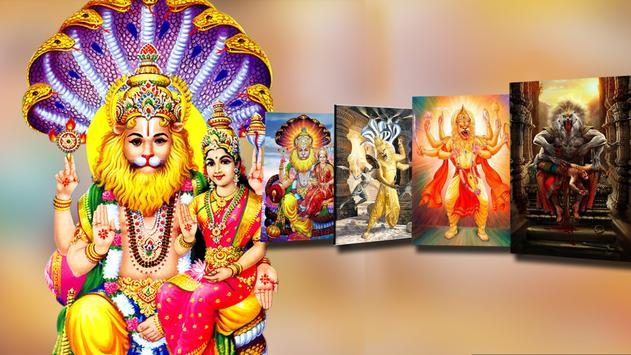 Lakshmi Narasimha Swamy Wallpapers HD screenshot 3