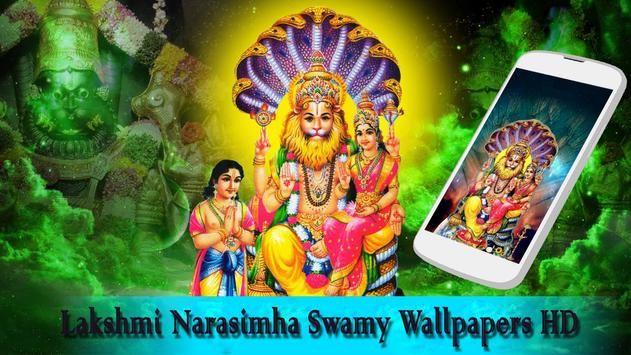 Lakshmi Narasimha Swamy Wallpapers HD screenshot 1