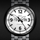 Classic Watch R icon