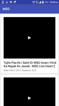 MSG apk screenshot