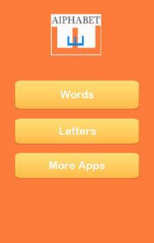 English English Alphabet apk screenshot