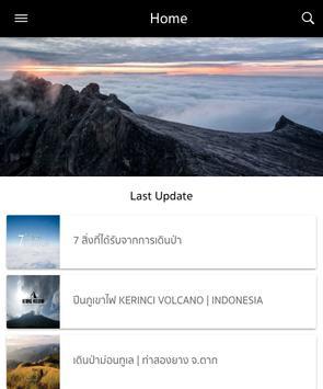7News screenshot 1