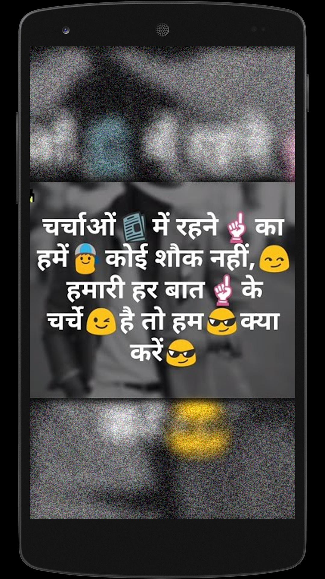 Dadagiri Status Bhaigiri दादागीरी Attitude