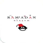Ramadan is soon wallpaper icon