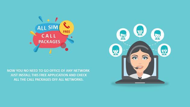 All Sim Call Packages screenshot 2