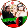 PPP Pakistan Peoples Party Selfie/Dp Maker icon