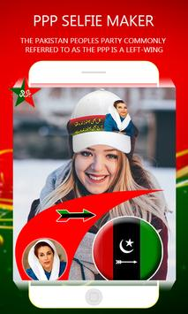 PPP Pakistan Peoples Party Selfie/Dp Maker screenshot 3