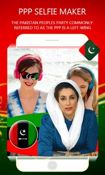 PPP Pakistan Peoples Party Selfie/Dp Maker screenshot 1