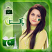 14 August Photo Editor – Youm e Azadi Photo Maker