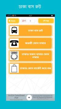 Dhaka City Bus Route apk screenshot