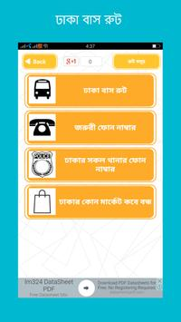 Dhaka City Bus Route screenshot 6
