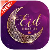 Eid Wallpaper HD icon