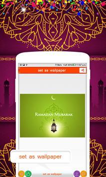 Eid Wallpaper HD screenshot 6