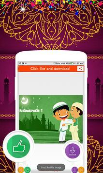 Eid Wallpaper HD screenshot 9