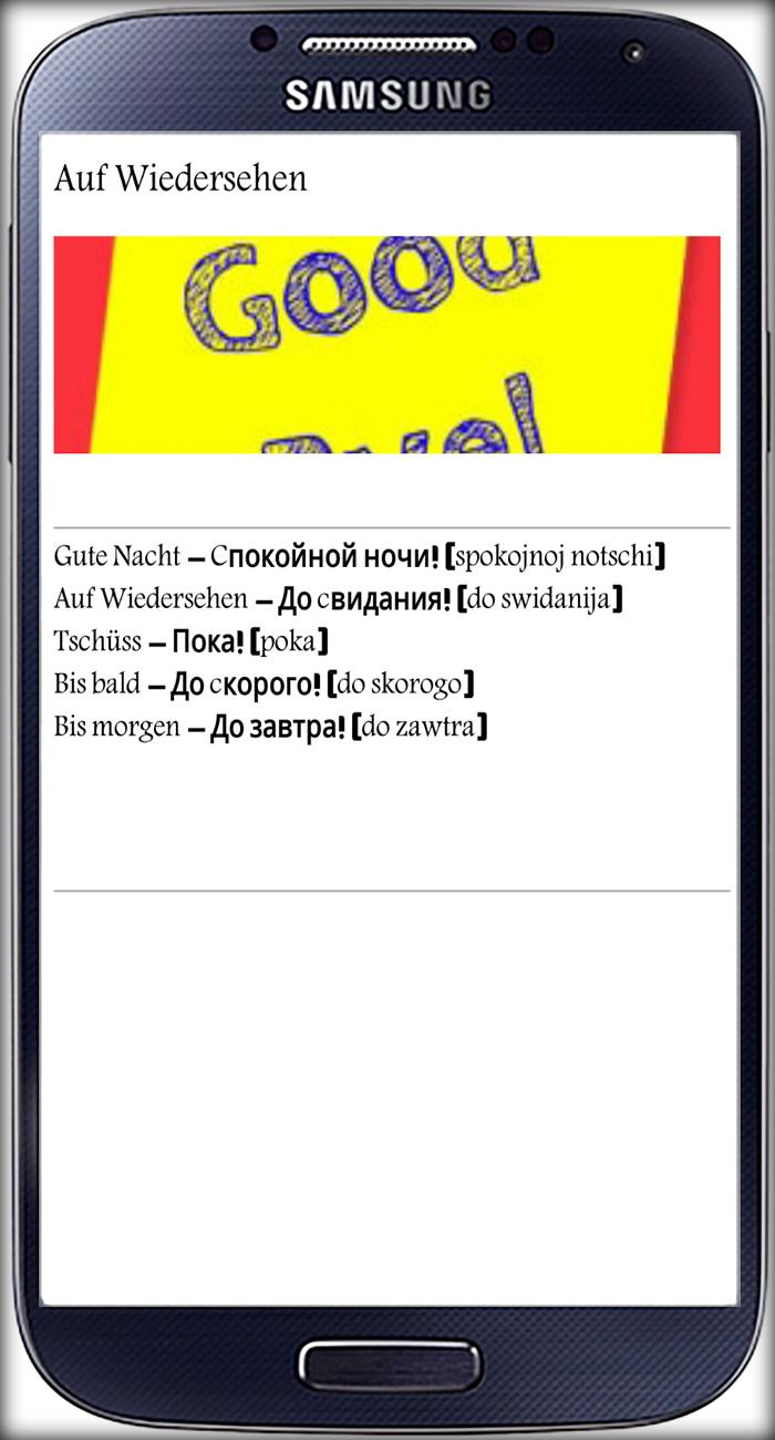 Russisch Lernen For Android Apk Download