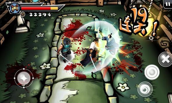 The Unforgiven screenshot 2