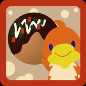 ともちゅんのたこ焼きスロット icon