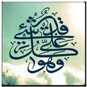 Islamic LWP Pack icon