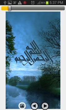 Islamic LWP Pack apk screenshot