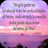 Dios Ilumina mi Camino icon