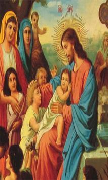 Jesucristo Wallpaper screenshot 4