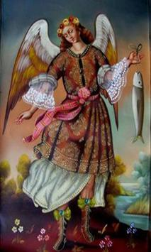 San Rafael Arcangel apk screenshot