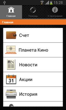 Kopibox Копилка poster