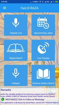 Faiz-e-Raza screenshot 1